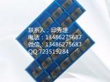 台州机床刀具加工厂家报价 工艺成熟价格实惠