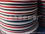 义乌织带厂直销红白蓝复古DIY饰品材料 蓝白红海军风奖牌织带