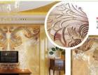 贵阳硅藻泥背景墙 硅藻泥背景墙销售 瓷砖背景墙