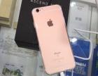 iPhone 6S首付1000任性带回家