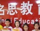 扬州邗江名思中考状元心得分享 学习兴趣很重要
