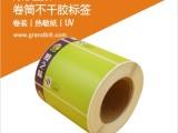 不干胶印刷厂家定做卷式不干胶标签条码贴纸