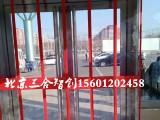 北京磁吸透明门帘 磁性自吸软门帘