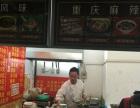 西青 天津科技金融大厦一楼意小吃店转让 生意极好