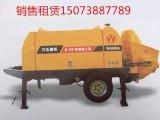 拒绝中介,直通厂家,浙江安徽福建江西拖泵出租出售