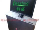 科桌液晶屏升降器 电脑显示器升降器 电教室会议桌升降器