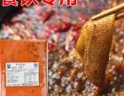 四川小郡肝串串底料CHYT00-450批发,厂家直销