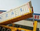 直销泉州半挂车以旧换新,轻皮13米高栏,8米5半挂后翻自卸车