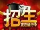 西安交通大学现代远程教育 2017年招生简章