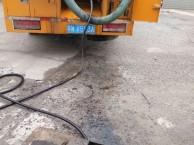 南通港闸区 24小时处理排污 管道清於 管道清洗 哪家好