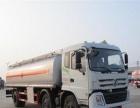 转让 油罐车东风20吨铝合金油罐车惊包价出售