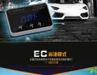 汽车电子油门加速器TS系列蓝屏加速器星锋行节气门控制器动力提