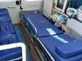 伊利长途救护车出租-伊利120救护车转运-跨省救护车