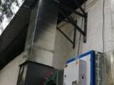 餐厅厨房维修风机油烟风机风管烟罩效果更换