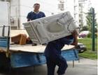 居民搬家 家具拆装 新居搬家 钢琴搬运 库房搬迁 企事业搬迁