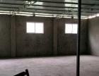 十里坝工业园区 仓库 400多平米