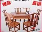 中式明清仿古典家具 实木榆木餐桌