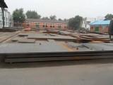 大量优质库存钢板出售