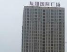 友阿国际广场写字楼90平方米