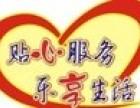 欢迎访问~合肥海尔燃气灶售后服务官方网站受理电话中心