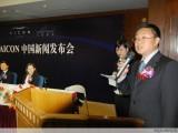 上海国家会展中心展会口译,日语口译,英语口译,法语口译