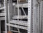 **角钢 储物架 货架 5个, 可以自行组装任何尺寸的架子