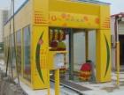 全自动洗车机-上海金酋自动化设备有限公司