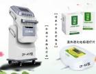 ZP-A5型中医定向透化仪(电脑中频治疗仪)