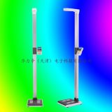 身高体重测量仪测量原理及使用范围2-200kg