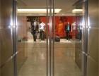 天津汉沽区玻璃门制作安装方法