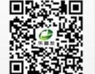 珠海乐富友信息科技有限公司诚信招商