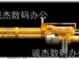 CF穿越火线黄金加特林(7天卡)