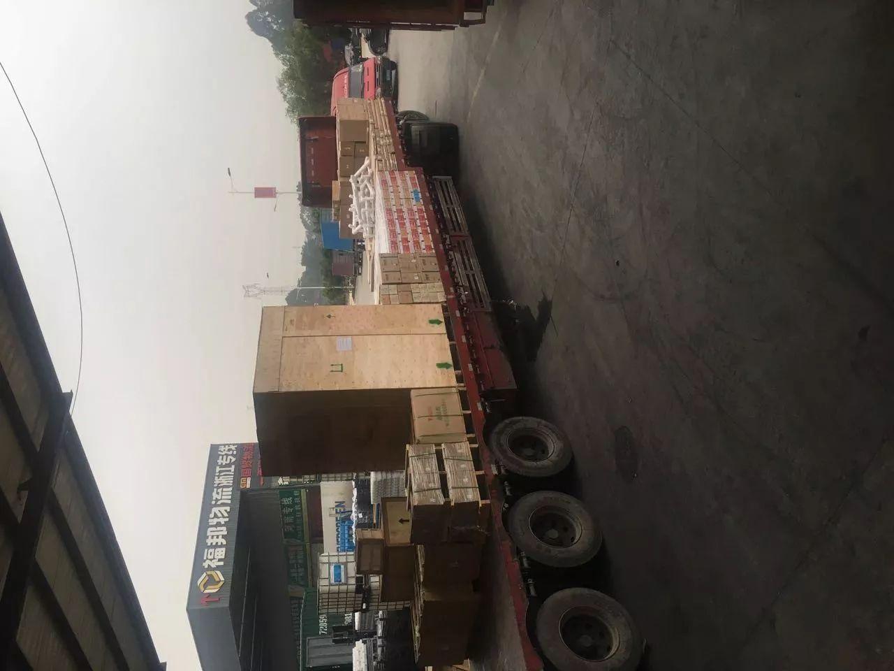 广州到全国物流运输货物行李托运大件货运长途搬家运输回程车调度