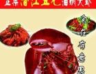 武汉正宗油焖大虾技术培训-品牌免费使用及加盟