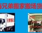 上海苏州昆山无锡常州南京芜湖长途货车出租