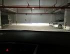 日产新轩逸升级海拉五XV+双色日行灯 扬州改灯