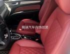 西安奔腾B30包酒红色进口超纤皮真皮座椅带菱形格加门板扶手箱
