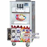 南通通州区东贝冰淇淋机 立式冰激凌机长期供应