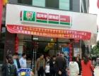 衡阳县成熟小区唯.一出入口第.一个位置,适合开超市