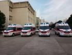 佛山市医院救护车出租中山市广州市珠海市长途救护车出租