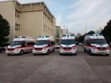 廣州市120救護車出租廣東省人民醫院救護車珠江醫院救護車出租