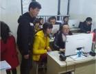 殷巷秣陵天景山学平面设计就到明宇培训 离家近 教得好