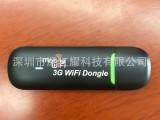 联通无线上网卡设备 3G上网卡托 WIFI猫 车载无线