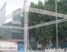 供应银川桁架舞台批发现货销售