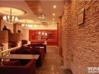 咖啡店装修设计施工