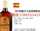 红酒加盟众筹换位思考消费者才会买你的产品红酒网上海