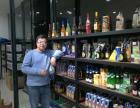 如何让进口食品店生意更好?悦享买进口食品特卖有妙招!