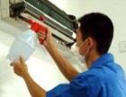 空调清洗 安装 加雪种 上门服务