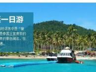 泰国旅游普吉岛皇帝岛浮潜一日游 自由行 浮潜+过夜+中导