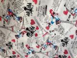 厂家直销批发简洁折叠组合布衣柜套布料印花覆膜水刺pp不织无纺布
